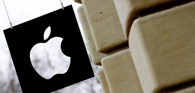 Apple'ın Shazam teklifine AB soruşturması
