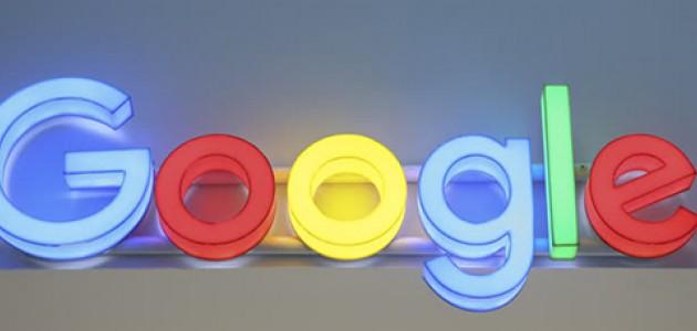 Google, gözünü kullanıcılarının üzerinden ayıramıyor