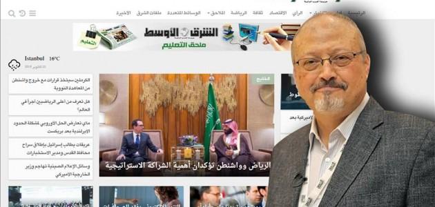 Suudi Arabistan gazetesinde Kaşıkçı istifası