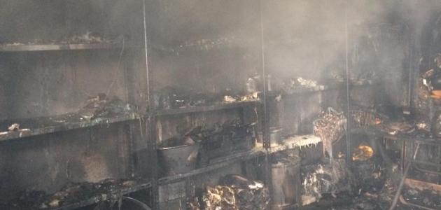 Sivas'ta yıldırım isabet eden ev ve depo yandı