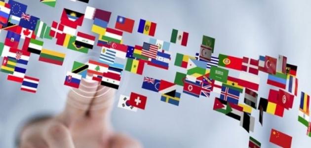 Kanada dil okullarında İngilizce öğrenmek