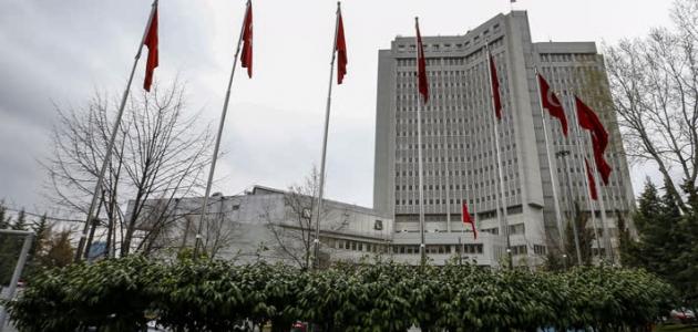 Türkiye Irak'taki terör saldırısını kınadı