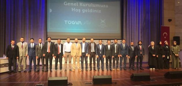 TÜGVA Konya İl Temsilciliğinde görev değişimi