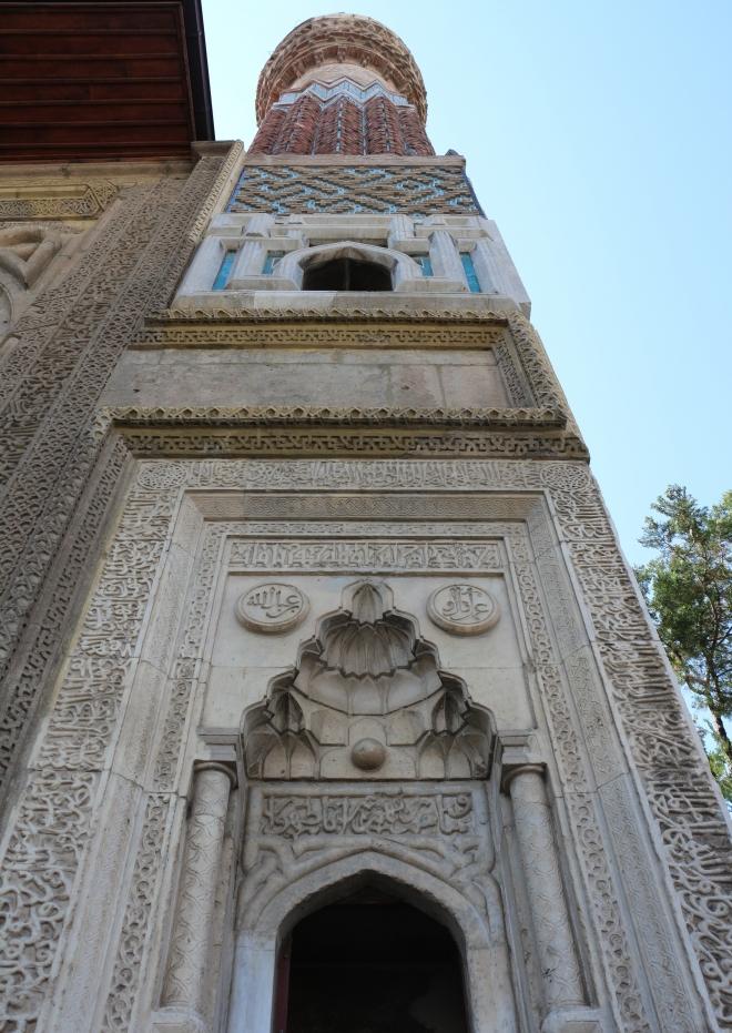 Orta Asya çadır geleneğinin örneği: İnce Minareli Medrese