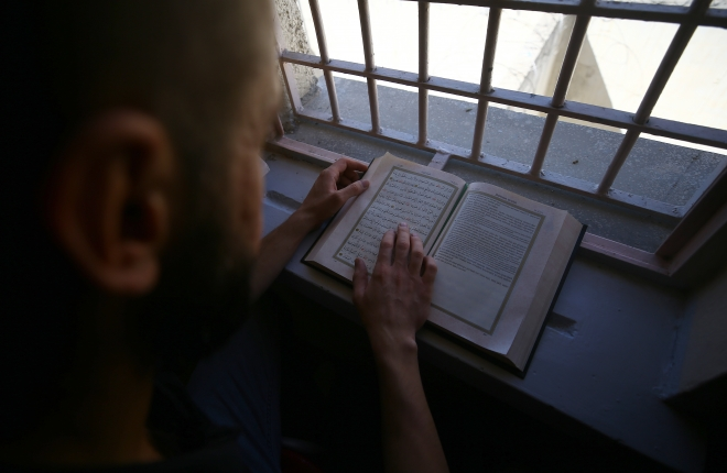 Konya'da kapalı cezaevinin