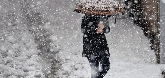 Meteoroloji Genel Müdürlüğünden 'kar' açıklaması