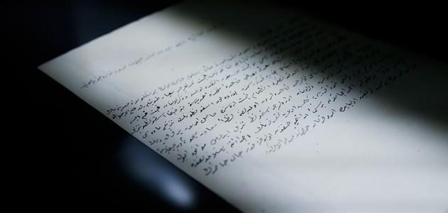 Osmanlıca arşiv belgeleri tek çatı altında toplanacak