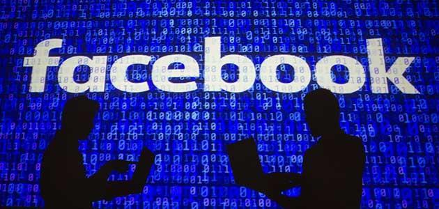 """Facebook'tan şirket ve uygulamaları """"ayıracak"""" yeni logo"""