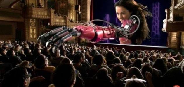 Teknolojinin Film İzleme Üzerindeki Etkisi