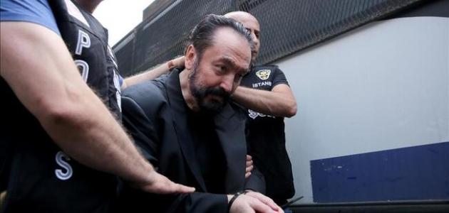 Adnan Oktar organize suç örgütü davasında 226 sanığın yargılanmasına devam ediliyor