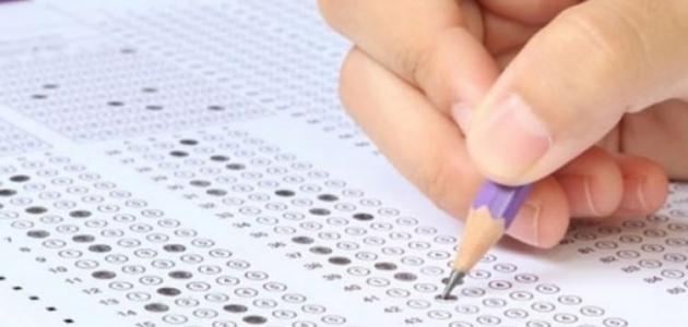 KTO Karatay Üniversitesi'nden ücretsiz ödüllü TYT deneme sınavı