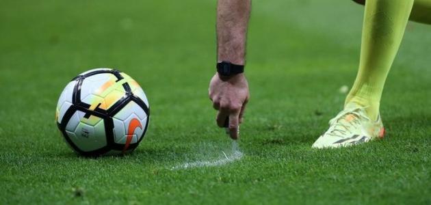 Malatyaspor- Konyaspor maçının hakemi açıklandı