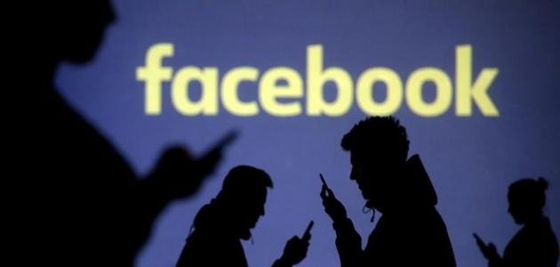 Facebook'tan yeni corona virüs yasağı