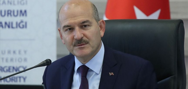 İçişleri Bakanı Soylu başkanlığında Kurban Bayramı tedbirlerine ilişkin toplantı yapılıyor