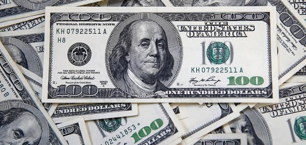 Dolar/TL, 6,94 seviyesinden işlem görüyor
