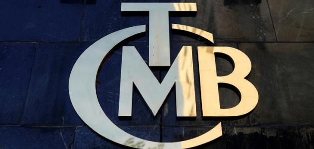 Merkez Bankası rezervleri 90 milyar 245 milyon dolar oldu