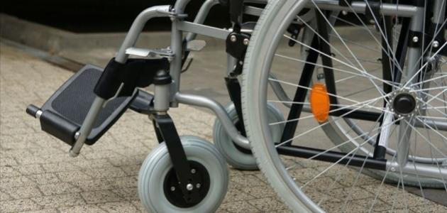Engelliler için yeni dönem başlıyor
