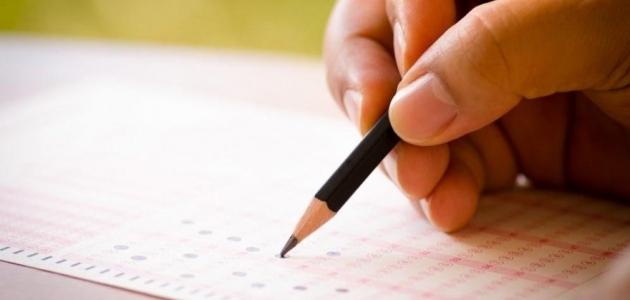 KPSS Din Hizmetleri Alan Bilgisi Sınavı yapıldı
