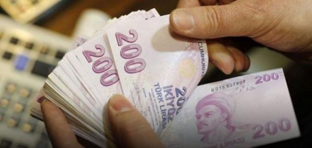Kredi Notu Sorgulama Nasıl Yapılır?