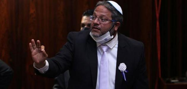 İsrail'de skandal çağrı: Gerçek mermi kullanılsın