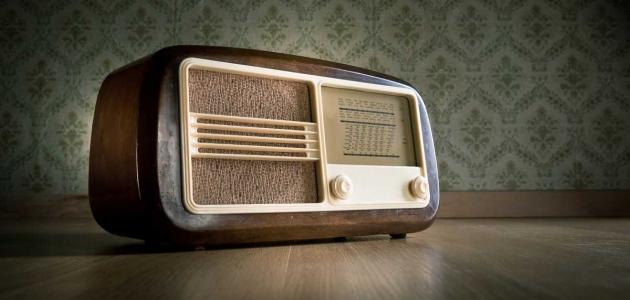 İlk Radyo Ne Zaman Yayına Başladı?